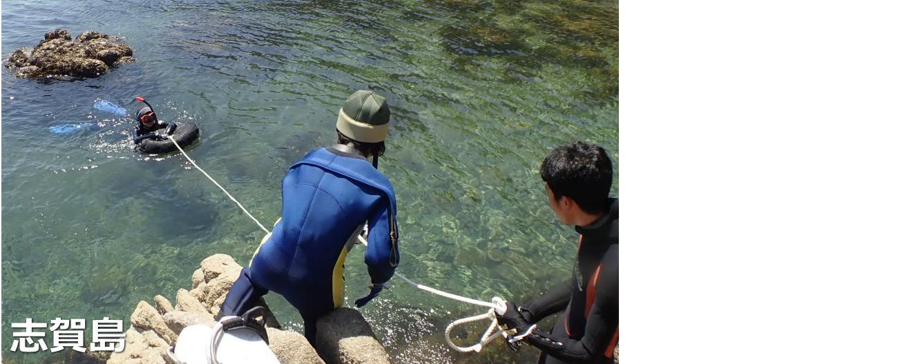 レスキュー海洋実習 1
