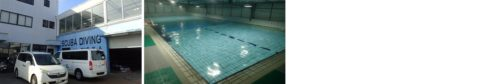 クニトミ(アワーズ)プール